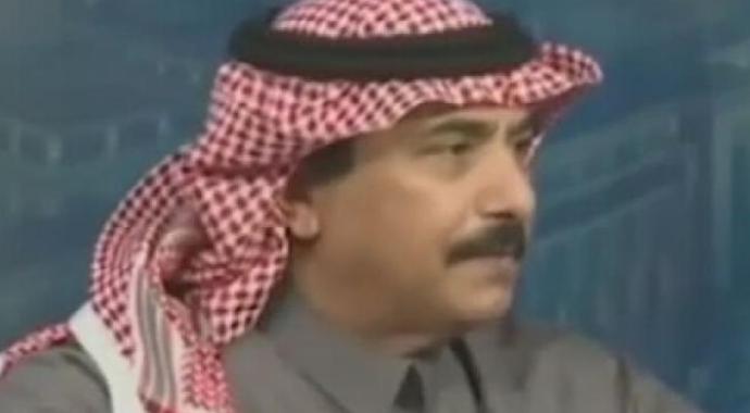 Suudi Televizyon Kanalından Osmanlıya Yönelik Ağır Sözler!