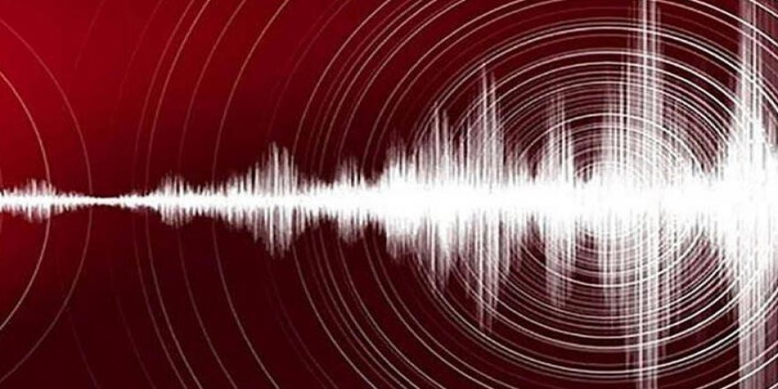 AFA Duyurdu! Tokat'ta korkutan deprem